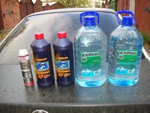 ochistit benzobak - Чем промыть бензобак автомобиля