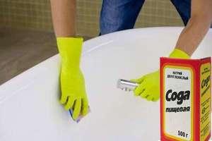 Очищение ванны пищевой содой