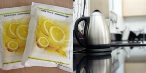 Чем почистить чайник из нержавейки снаружи