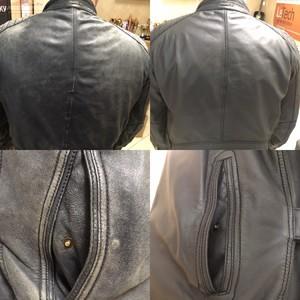 Порвалась кожаная куртка как отремонтировать
